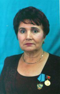 Черемискина Валентина Григорьевна