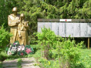 д. Ардашиха (Вожгальское сельское поселение) Дата открытия 1986 г.