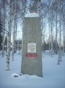 д. Бельтюги (Вожгальское сельское поселение)