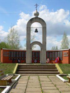 с. Березник (Березниковское сельское поселение) Дата открытия: 1995 г.