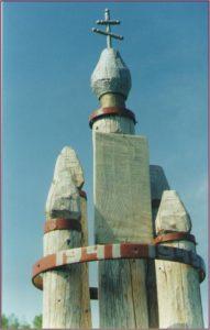 д. Хмелевка (Куменское сельское поселение)