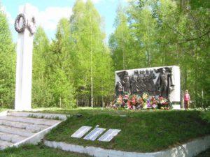 п. Кумены, ул. Гагарина (Куменское городское поселение) Дата открытия: 9 мая 1986 г.