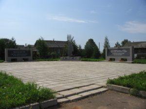 п. Вичевщина (Вичевское сельское поселение) Дата открытия: 9 мая 2003г.