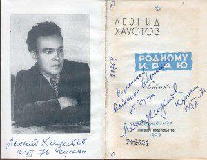 Rodnomu-krayu-tselnaya-300x232