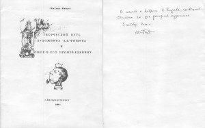 tvorcheskiy-put-hudozhnika-vmeste-300x187