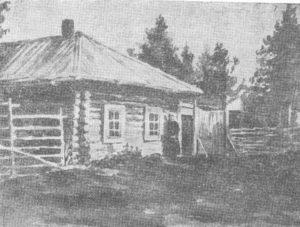 Изба художника. С фотографии 1893г.