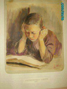 Интересная книга (1925 г.)