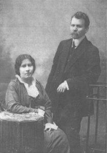 С женой Марией Дмитриевной. 1912г