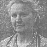 Ситникова Т.А