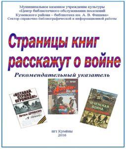 страницы книг